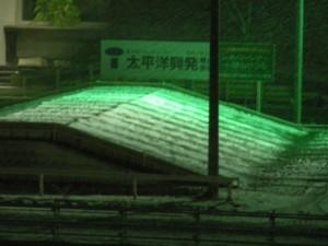 コースの雪